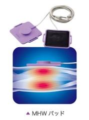 効果の異なる3種類の温熱と、細胞をより活性化させるパルス発信